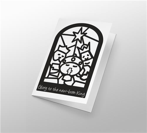 Ch. Glory to the new-born King - Christmas Colouring in Card