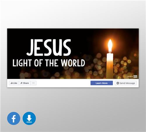 Jesus Light
