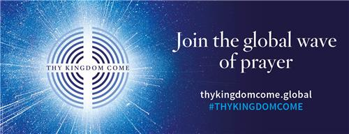 Thy Kingdom Come - Facebook Header Banner