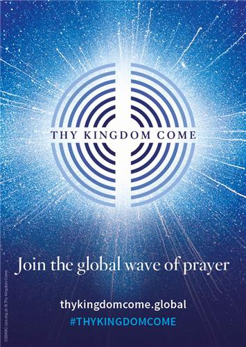 Thy Kingdom Come - Customisable Postcard