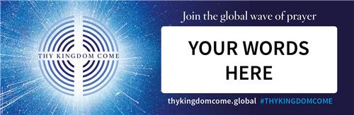 Thy Kingdom Come - Landscape Customisable Banner